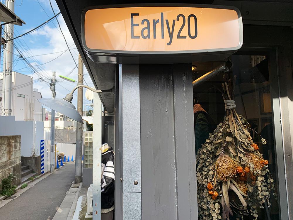 Early20│ 下北沢