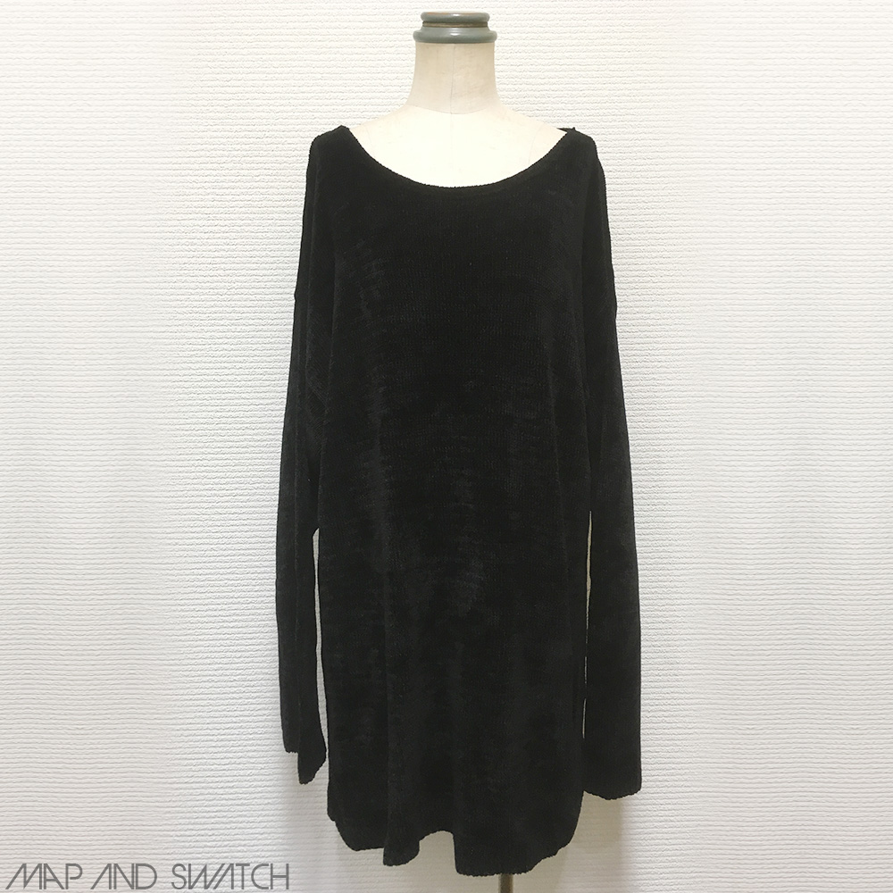Loose Velour Knit