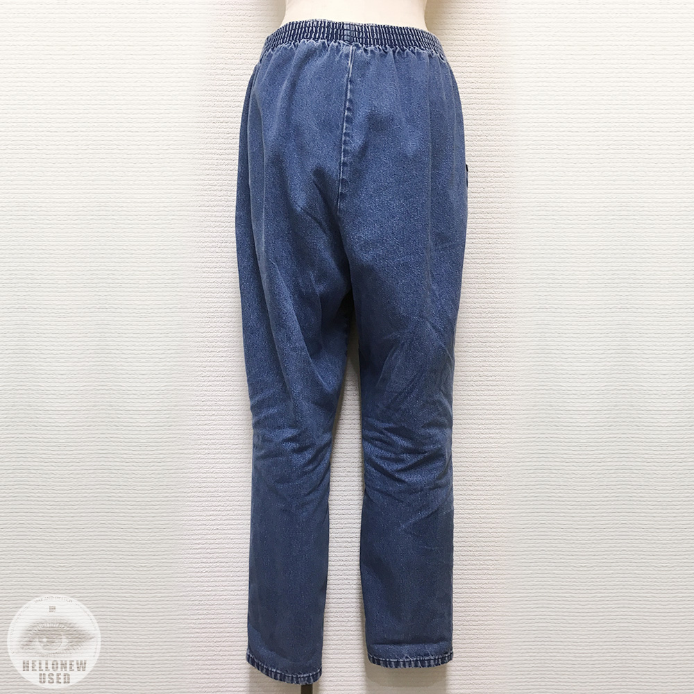 Easy Tapered Denim Pants