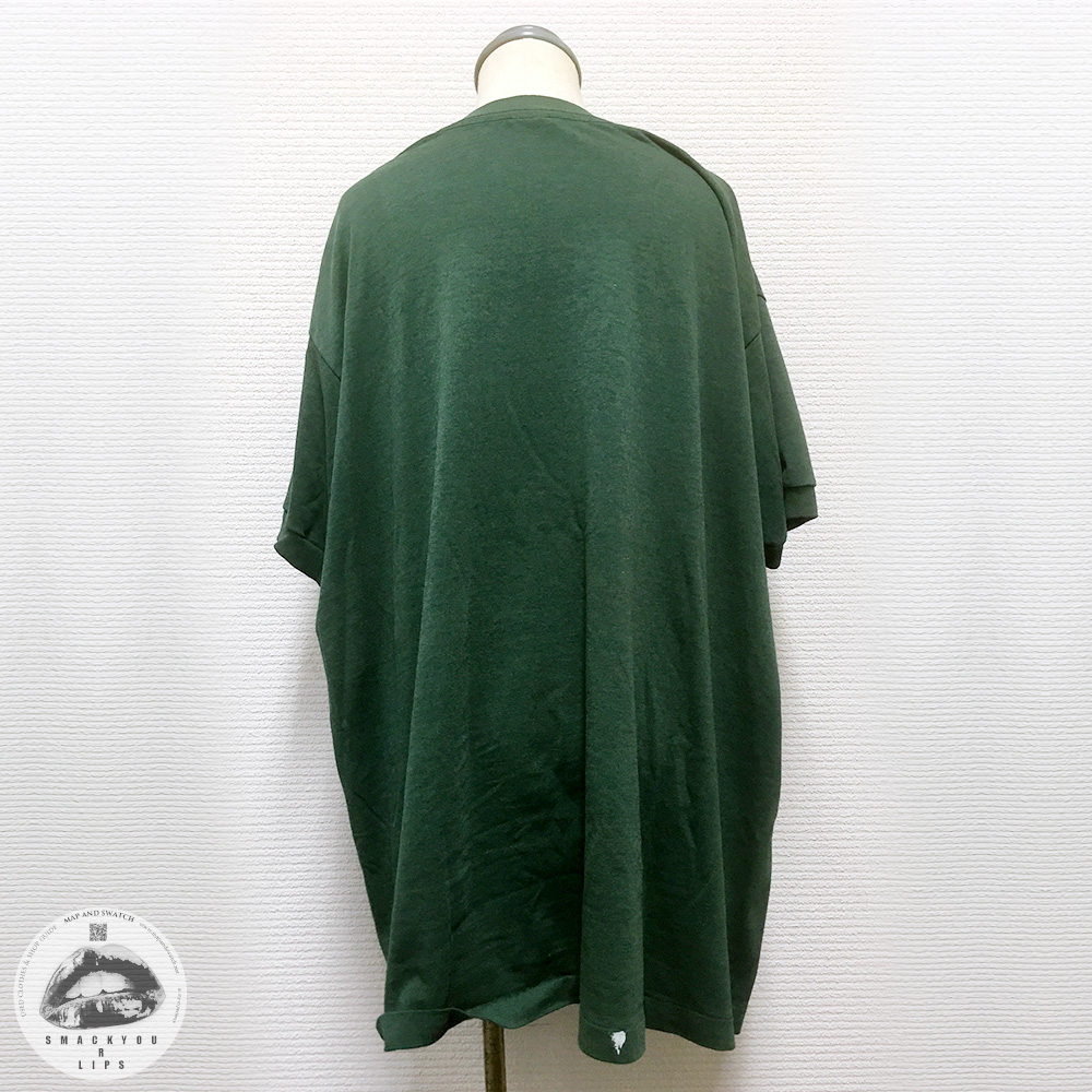 Boro T-shirt
