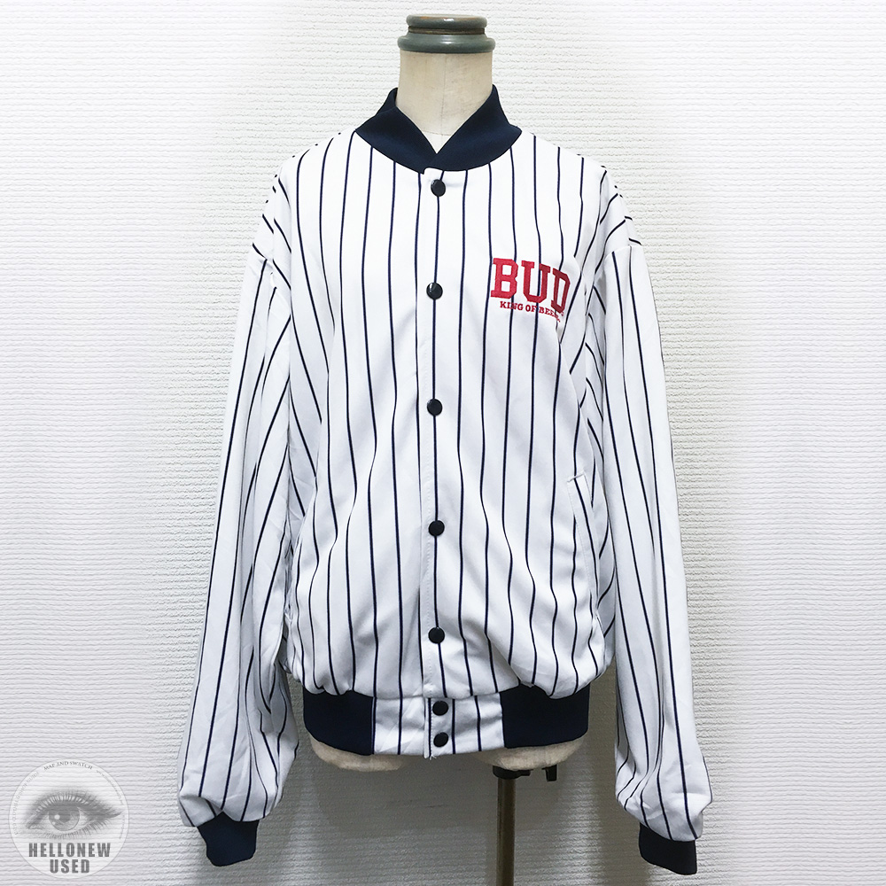 "Company Award Jacket ""BUD"""