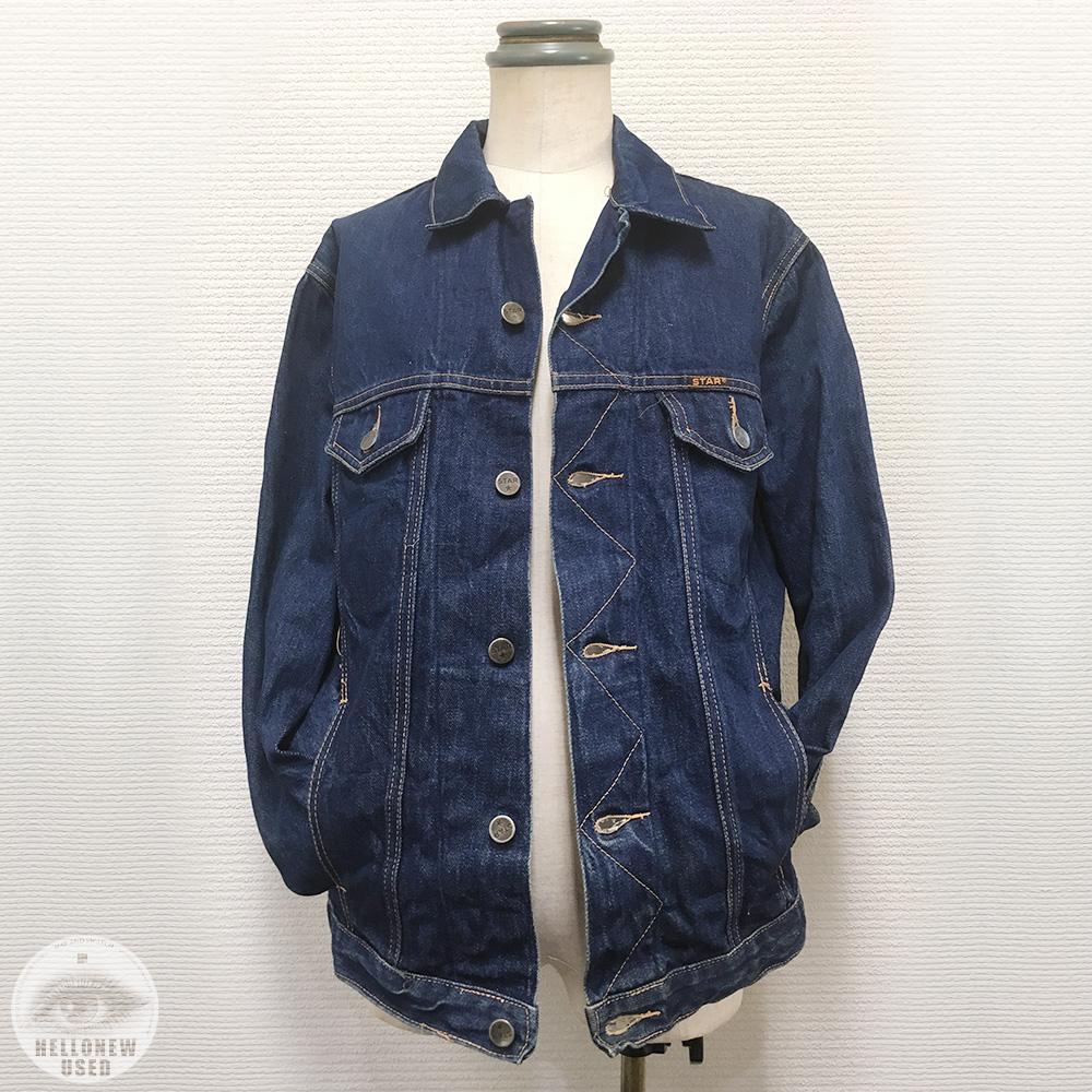 'STAR' Denim Jacket