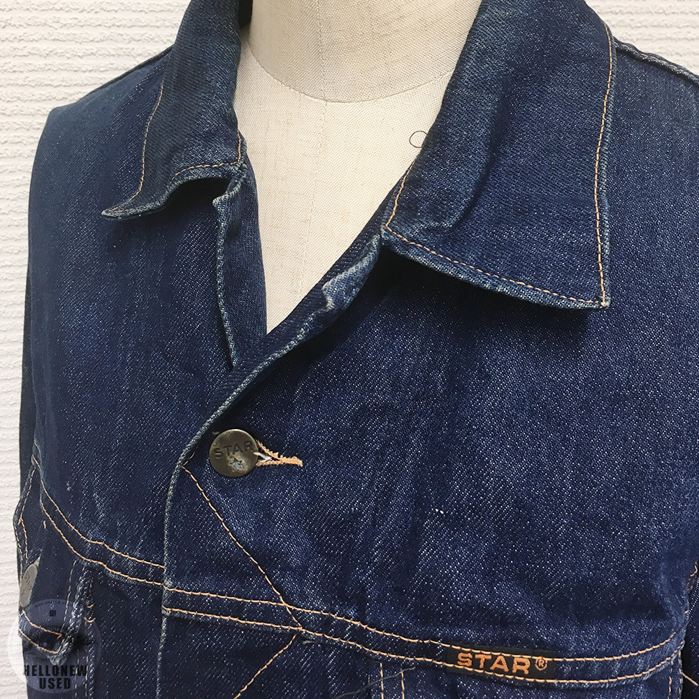 'STAR' Denim Jacket