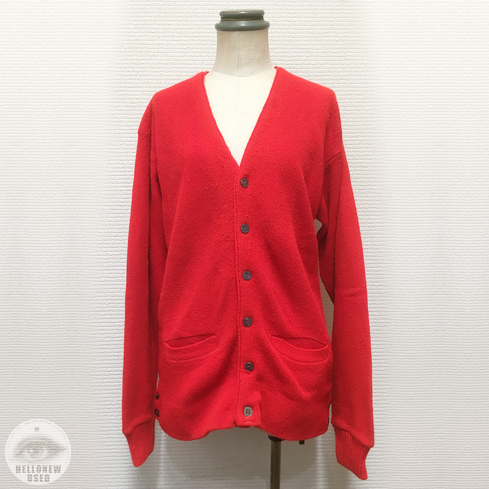 Vivid Colors Cardigan