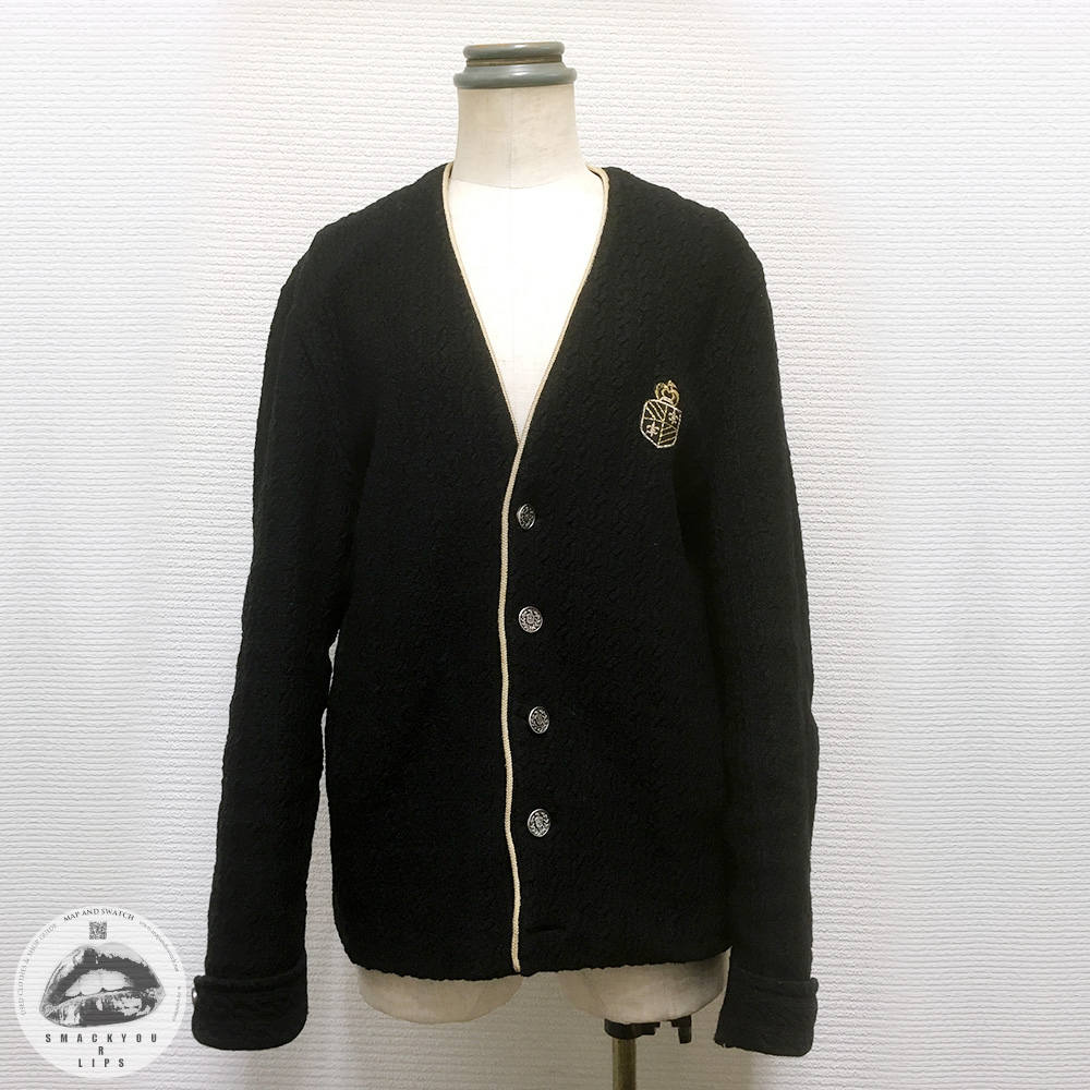 Black School Cardigan