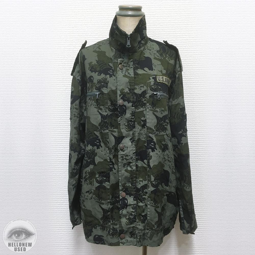 Chinese Camo Jacket